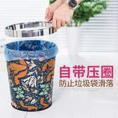 歐式創意無蓋垃圾桶家用客廳臥室衛生間廚房小大號塑料垃圾筒紙簍【限時好康9折】