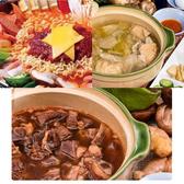 蔥阿伯嚴選.買就送【鍋鍋饞】羊肉爐+歐霸部隊鍋+東北酸白菜鍋,加贈三杯雞X3包(共6包)