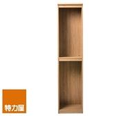 特力屋萊特書櫃 空櫃配件 淺木色 40x30x174.2cm