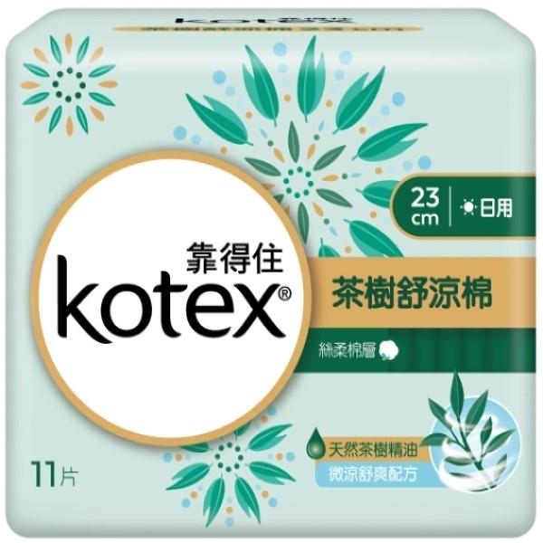 靠得住茶樹舒涼棉 23cm 11片【康是美】