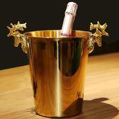 加厚不銹鋼香檳冰桶紅酒桶冰粒桶KTV酒吧會所用品大號冰桶吐酒桶   琉璃美衣