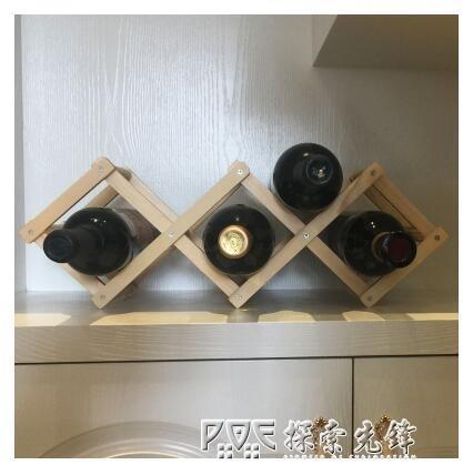 實木碳化紅酒架擺件創意葡萄酒架 家用酒瓶收納架歐式洋酒架 ATF 探索先鋒