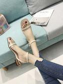 一字扣帶涼鞋女低跟羅馬透明女鞋百搭學生夏季仙女平底鞋 奇思妙想屋