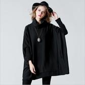 中大尺碼上衣 高領棉質寬鬆顯瘦長袖長版上衣 2色 #yz325 ❤卡樂❤