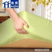 床笠單件純棉全棉床墊套 1.8m床罩1.5米席夢思床墊保護套床套床單