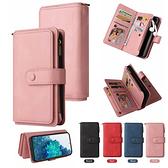 OPPO Find X3 Pro Find X3 15插卡錢包 皮套 手機皮套 插卡 支架 掛繩 保護套