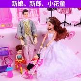 芭比娃娃套裝女孩公主大禮盒別墅城堡可換裝超大會說話的兒童玩具【免運】