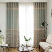 限定款繡花棉麻窗簾 寬300x高270公分 成品全遮光窗簾jj