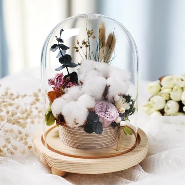 進口永生花玻璃罩禮盒棉花擺件情人節生日DIY禮物玫瑰花保鮮干花