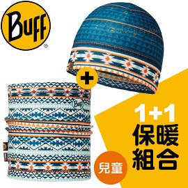 【BUFF 西班牙 兒童 綠林派對POLAR保暖帽+POLAR保暖領巾《優惠組合》】113461/秋冬款/