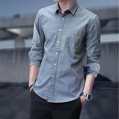 襯衫男長袖休閒韓版白襯衣
