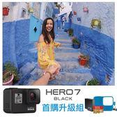 GoPro-HERO7 Black 首購容量升級組