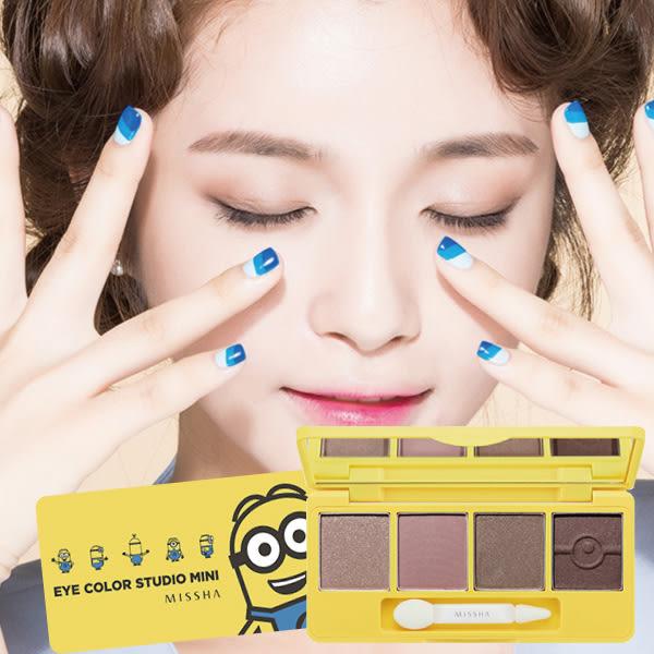 免運 韓國 missha 小小兵系列 眼影盤 7.2g 兩款可選【櫻桃飾品】【23190】