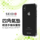 SEIDIO OPTIK 四角氣墊 輕透 手機 保護殼 iPhone Xs XR Xs Max 7 8 Plus 輕薄