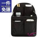 wei-ni 後背包專用內部包中包(有按扣折疊伸縮款)(免運費) 收納包 化妝包 包包收納袋 後背包