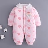 嬰兒衣服連身衣寶寶哈衣月秋冬裝保暖純棉加厚棉衣【奇趣小屋】