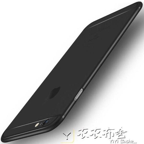 除舊佈新 iphone6手機殼6s蘋果6plus保護套磨砂防摔透明超薄硬殼男女款潮7