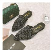 穆勒女鞋春季社會女鞋子尖頭水鑽包頭拖鞋平跟懶人鞋穆勒鞋 貝兒鞋櫃
