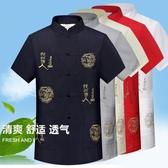 唐裝短袖夏季漢服爸爸中國風上衣盤扣爺爺民族服裝中式  【快速出貨】