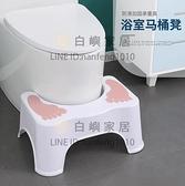 腳凳馬桶凳墊蹲便坐便拉屎凳子蹲坑神器上廁所兒童腳踏腳踩凳家用【白嶼家居】
