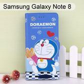哆啦A夢皮套 [麵包] Samsung Galaxy Note 8 N950FD (6.3吋) 小叮噹【正版授權】