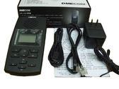 ﹝〝漢 視 科 技〞﹞數位電話同步錄音機 電話錄音機.電話答錄機可錄 2300小時(附4GSD卡)