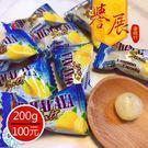 【譽展蜜餞】BF薄荷玫瑰鹽檸檬糖/200g/100元