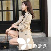 風衣外套 風衣女中長款韓版春秋季新款外套秋裝矮個子女士外衣大衣