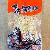 北海鱈魚香絲56g*1包【合迷雅好物超級商城】
