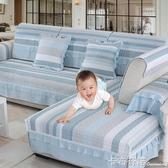 歐式沙發墊布藝現代簡約沙發套罩全包萬能套全蓋坐墊四季通用防滑 卡布奇諾