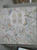 【書寶二手書T4/藝術_QIA】忘憂樂園:英國威爾斯大自然療癒著色畫II_米莉.瑪洛塔