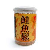【台灣尚讚愛購購】東大興-鮭魚鬆(罐)200g