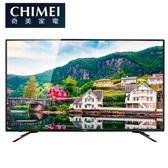 CHIMEI奇美 49吋 4K聯網液晶顯示器+視訊盒50M200