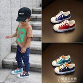 春秋童鞋男童帆布鞋懶人女童布鞋拼色中大童兒童帆布鞋 東京衣秀