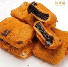 *精緻點心加價購*-花蓮壽豐黑糯米年糕(900g)