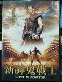 影音專賣店-P05-365-正版DVD-電影【新神鬼戰士】-戴爾路特 艾妲梅強森