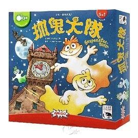 『高雄龐奇桌遊』 抓鬼大隊 Gespensterturm 繁體中文版 正版桌上遊戲專賣店