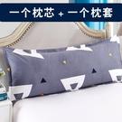 限定款枕頭 送信封枕套雙人枕頭情侶枕成人...