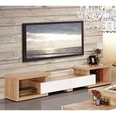 【森可家居】柏林5.1~8.4尺伸縮電視櫃 8ZX574-2 長櫃 視聽櫃 木紋質感 無印風 北歐風