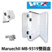 漁拓釣具 VFOX Maruechll MB-9319 [雙面置物盒]