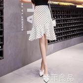 魚尾裙 韓版高腰顯瘦雪紡魚尾裙氣質時尚波點不規則半身裙潮  米菲良品