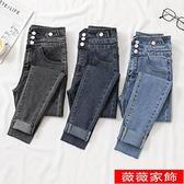 牛仔褲 高腰牛仔褲女2021春季新款彈力緊身顯瘦遮肚子小腳牛仔鉛筆褲潮 薇薇