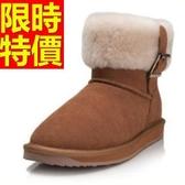 中筒雪靴-真牛皮進口磨砂皮革女靴子5色62p15[巴黎精品]