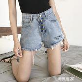 2019春夏女裝新款韓版顯瘦破洞高腰短褲直筒牛仔褲女寬鬆闊腿褲女『潮流世家』