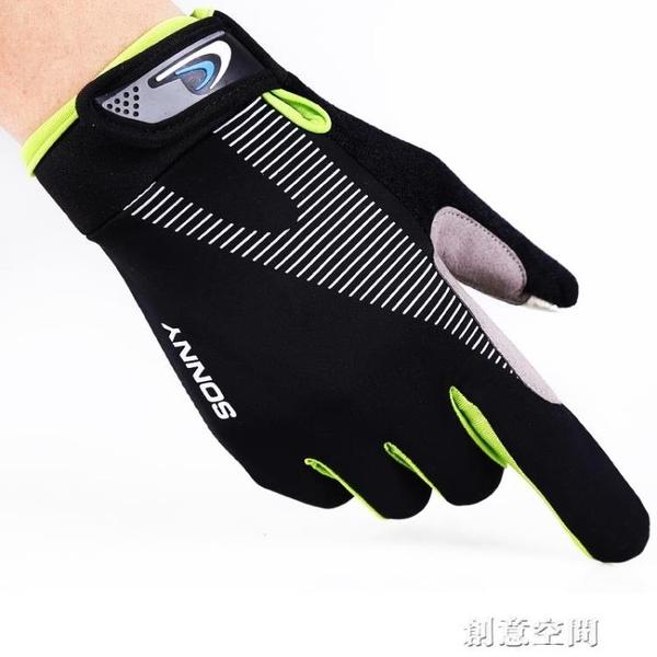 騎行手套薄款男女春夏天防滑運動登山戶外自行車健身釣魚裝備半指 創意新品
