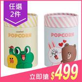 CANDY POPPY LINE愛的抱抱(沖繩黑糖)/小夥伴(嗆辣芥末)/(日式抹茶) 裹糖爆米花(120g)【小三美日】