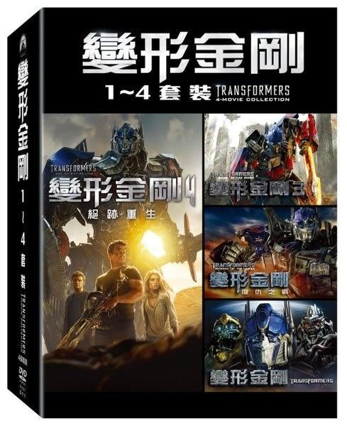 變形金剛1-4 套裝 DVD (購潮8)