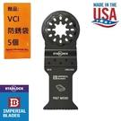 【美國硬派Imperial blades】Starlock磨切機鋸片 木工 旋風鍍鈦系列, 耐用度提升30%