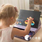 彌鹿兒童拼板磁力拼圖交通幾何磁性拼拼樂益智玩具寶寶禮物-奇幻樂園