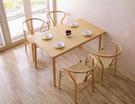 【IS空間美學】歐葳全實木桌椅組 一桌四椅